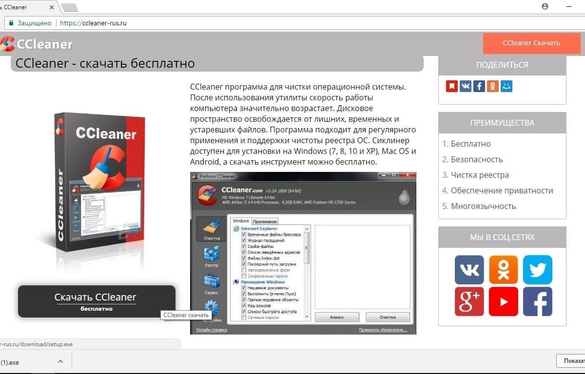 как перевести приложение бинанс на русский